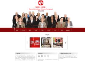 mensa-china.com