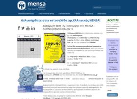 mensa.org.gr