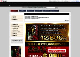 menspower2.jp
