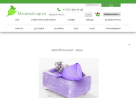 menstrual-cup.ru