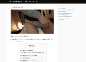 mensworker.jp