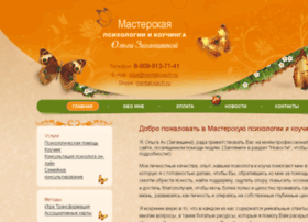 mentalcoach.ru