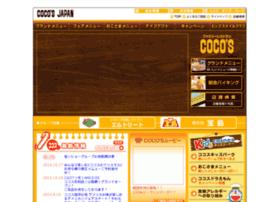 menu.cocos-jpn.co.jp
