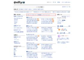 menu.infoweb.ne.jp