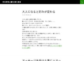 menuliskalimat.com