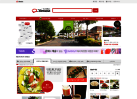 menupan.com