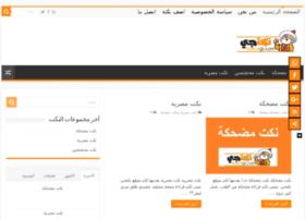 menw3at.com