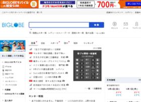 mepage.jp