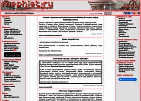 mephist.ru