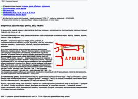 mer.kakras.ru