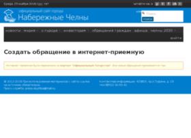 mer.nabchelny.ru