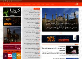 meraatnews.com