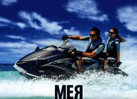 meradventure.com