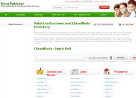 merapakistan.com