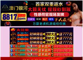 mercaelite.com