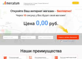 mercatum.ru
