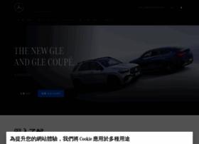 mercedes-benz.com.tw
