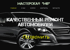 mercedes-legend.ru