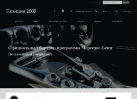 mercedes-service.ru