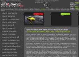 mercedes.auto-life.ru