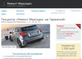 mercedes.fi1es.ru