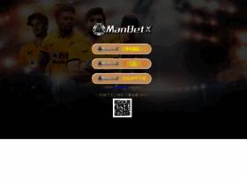 merchant-apply.com