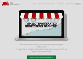 merchants.bestprice.gr