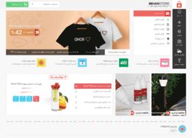 merci-shop.mihanstore.net