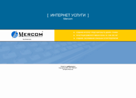 mercom.ru