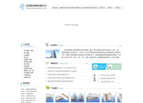 mercon24.com