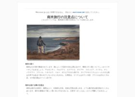 mercosur.jp