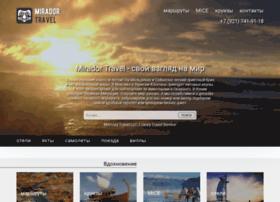 mercury-travel.ru