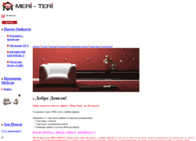 meri-teri.com