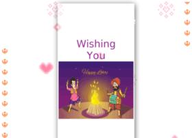 meri-wish.com