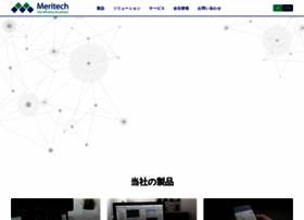 meritech.co.jp