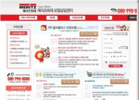 meritz1.net