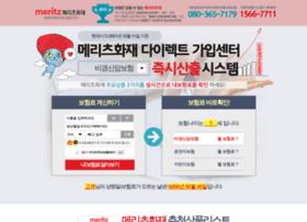 meritzmall.com