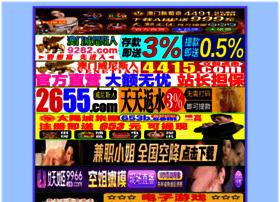 merkaon.com
