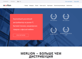 merlion.ru