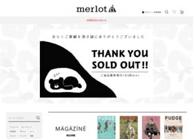 merlotcamp.com