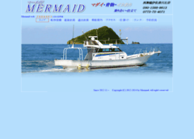 mermaid-1.com