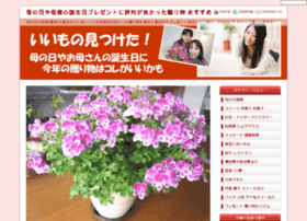 merohi.com