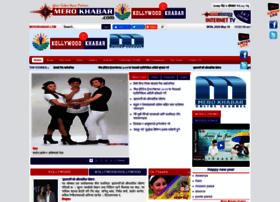 merokhabar.com.np