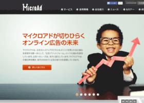 meropar.jp