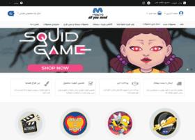 merosi.com