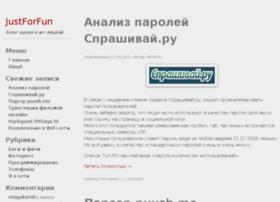 merron.ru
