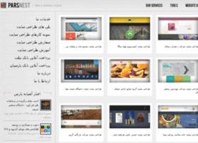 mersee.com