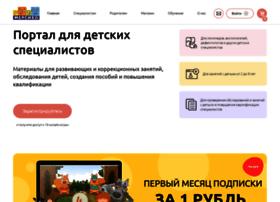 mersibo.ru