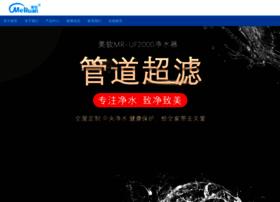 meruan.com