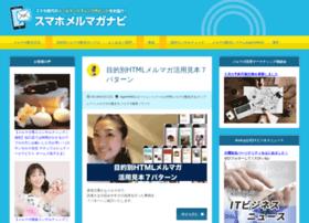 merumaga-navi.com